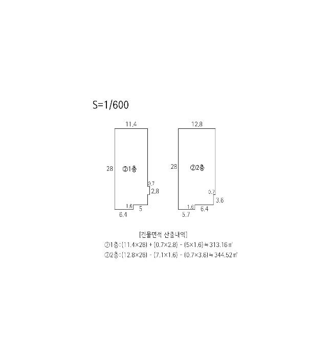 2020타경13839[1]