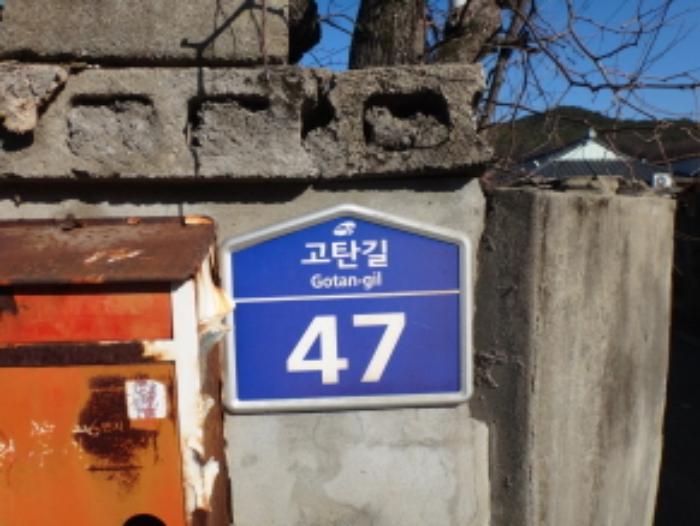 2020타경37819[1]