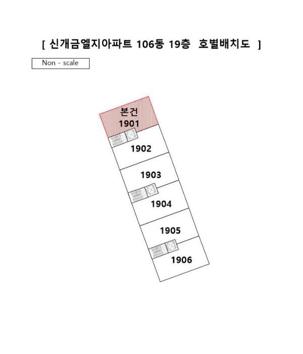 2019타경106445[1]