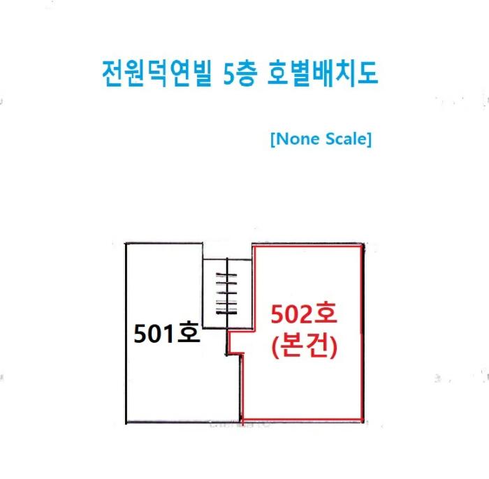 2020타경2259[1]