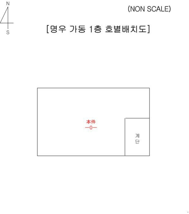 2020타경2846[1]