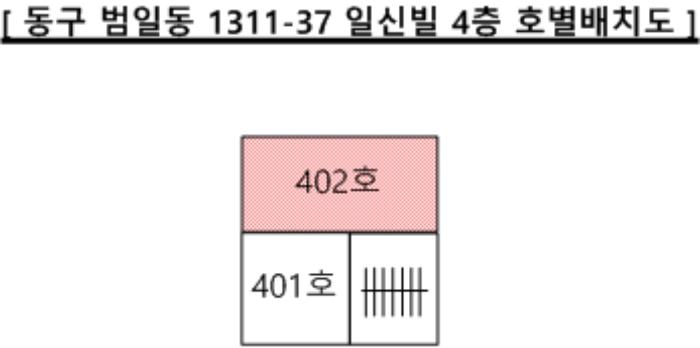 2020타경3948[1]