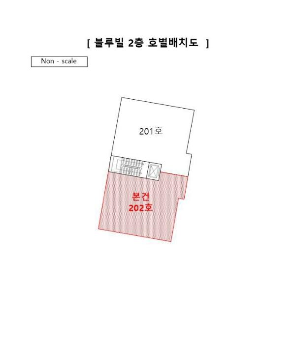 2020타경8929[1]