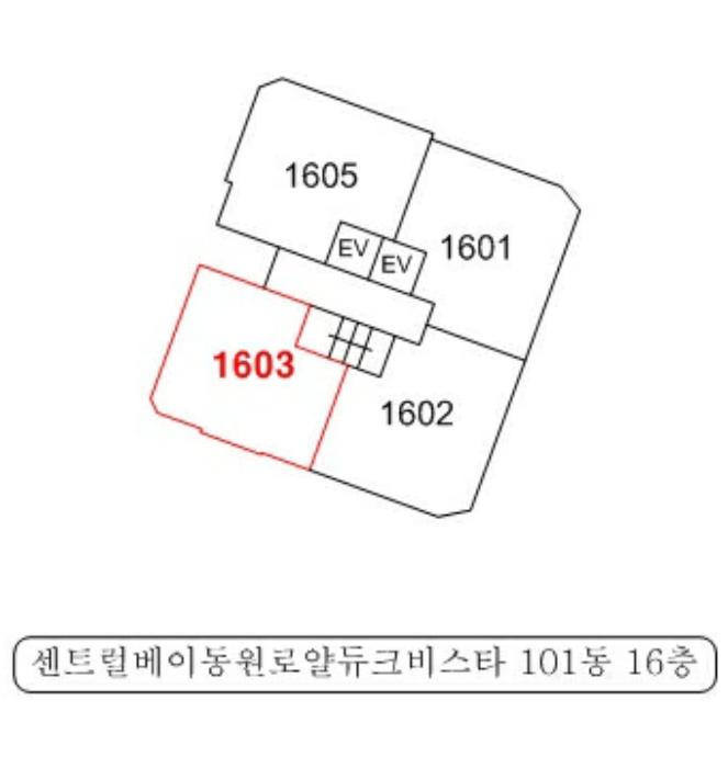 2020타경100283[1]
