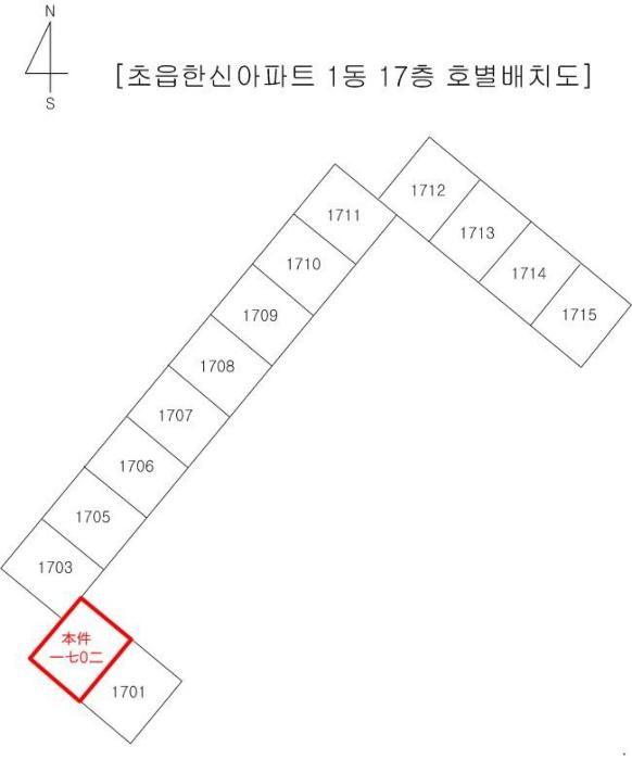 2020타경101606[1]