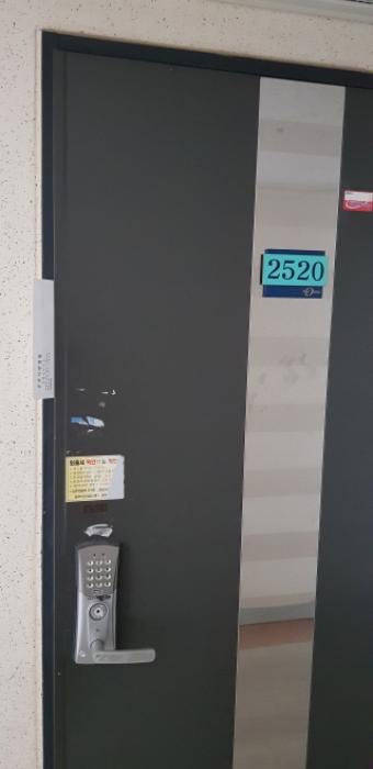 2020타경102166[1]