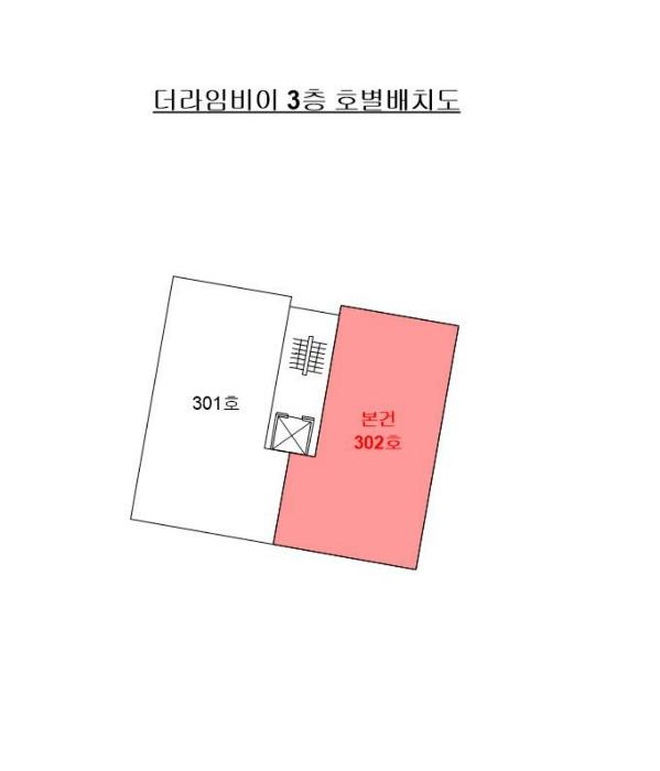 2020타경102357[1]
