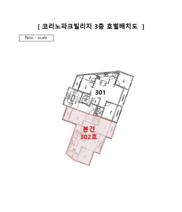 2020타경107857[1]