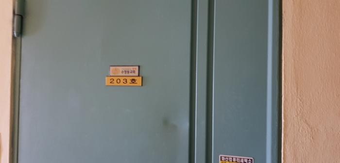 2020타경108980[1]
