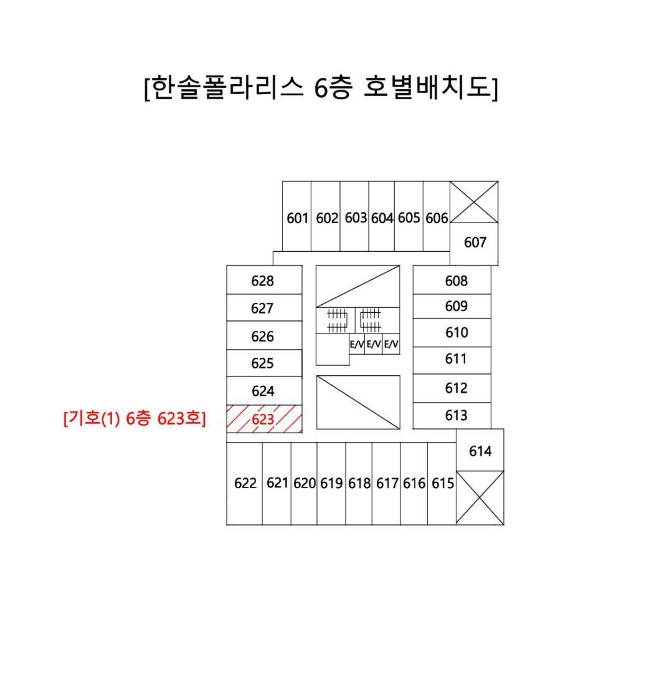 2020타경110044[2]