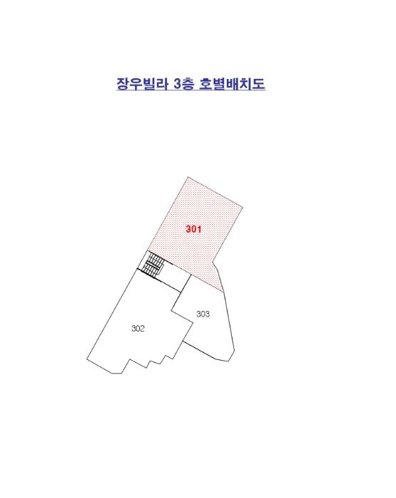 2021타경885[1]