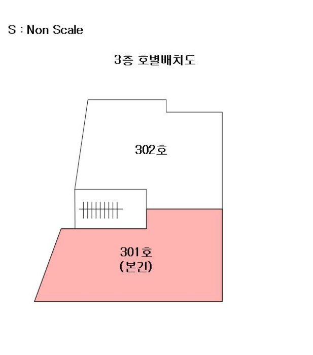2021타경50316[1]