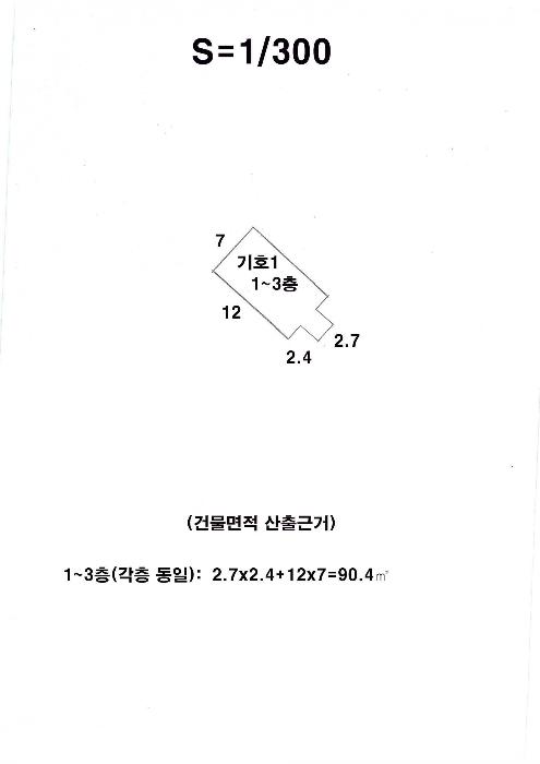 2021타경51395[1]