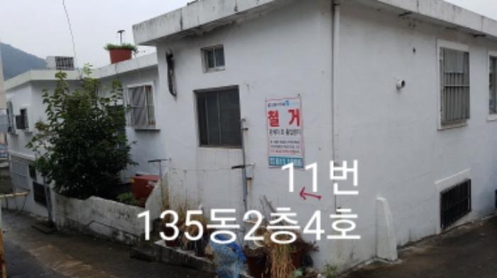 2019타경102845[3]