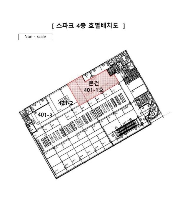 2019타경107345[1]