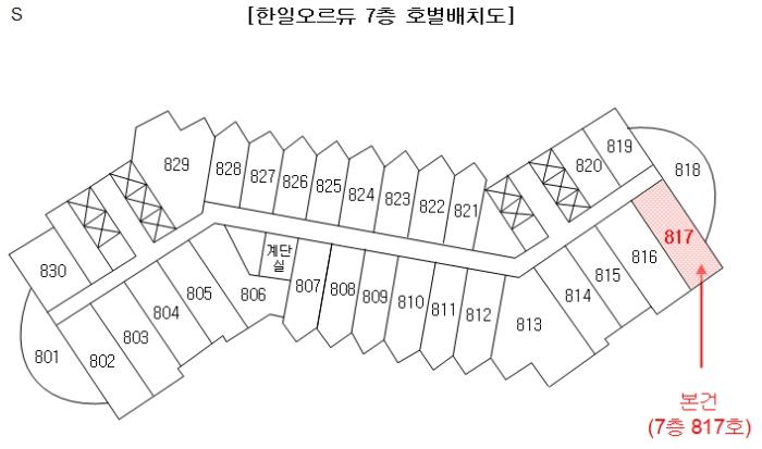 2020타경103097[1]