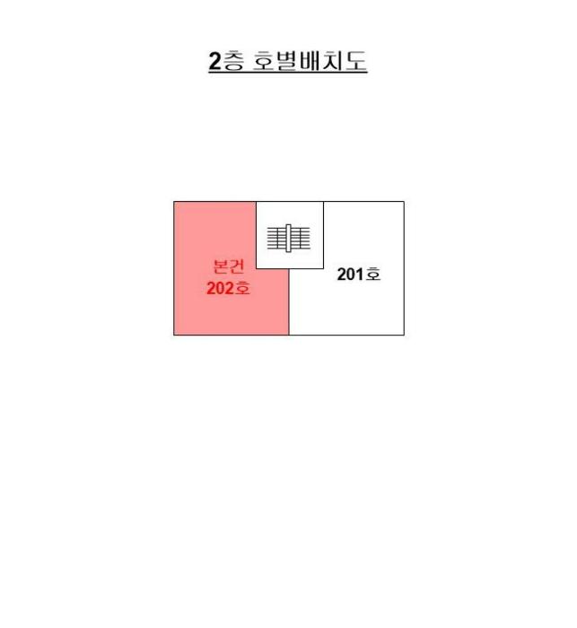 2020타경104212[1]