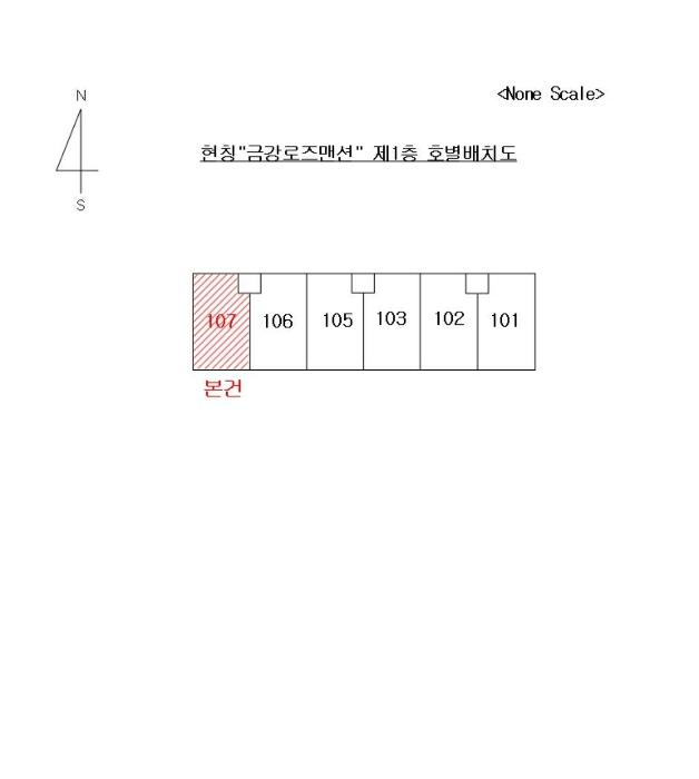 2020타경106058[1]