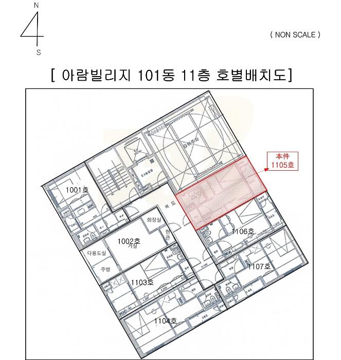 2020타경4608[1]