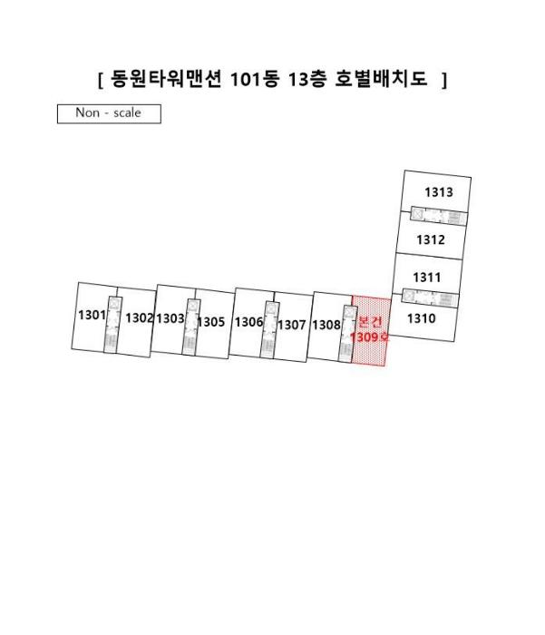 2020타경5069[1]