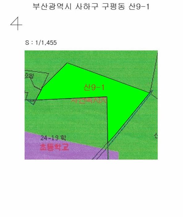 2020타경5298[3]