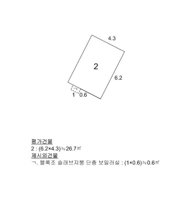 2020타경102151[1]