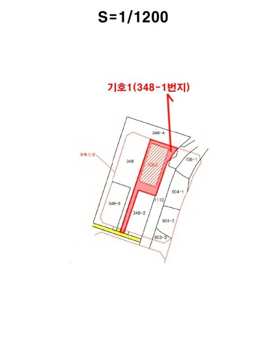2020타경103659[1]
