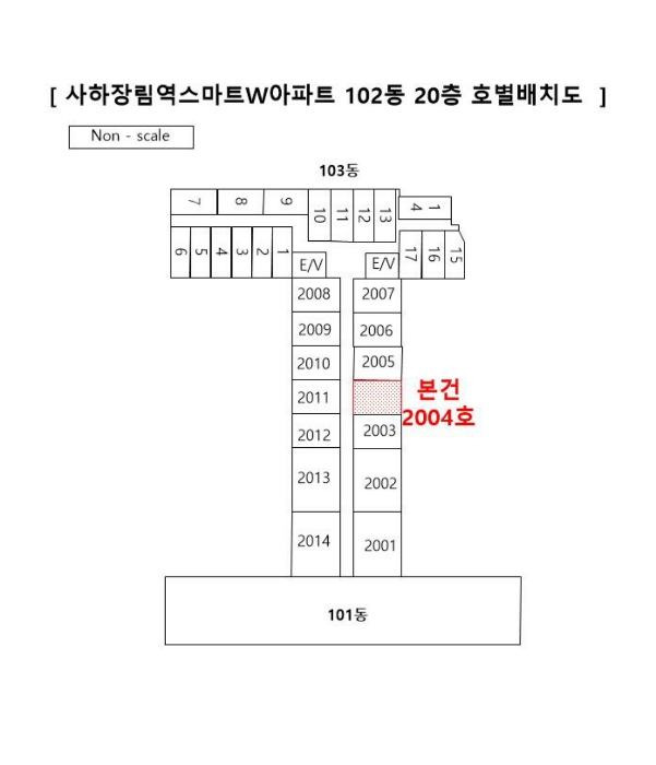 2020타경104706[1]
