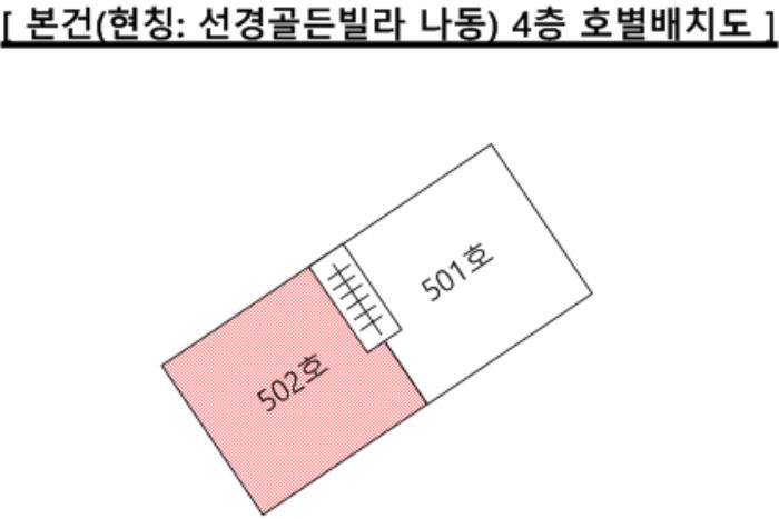 2020타경104829[1]