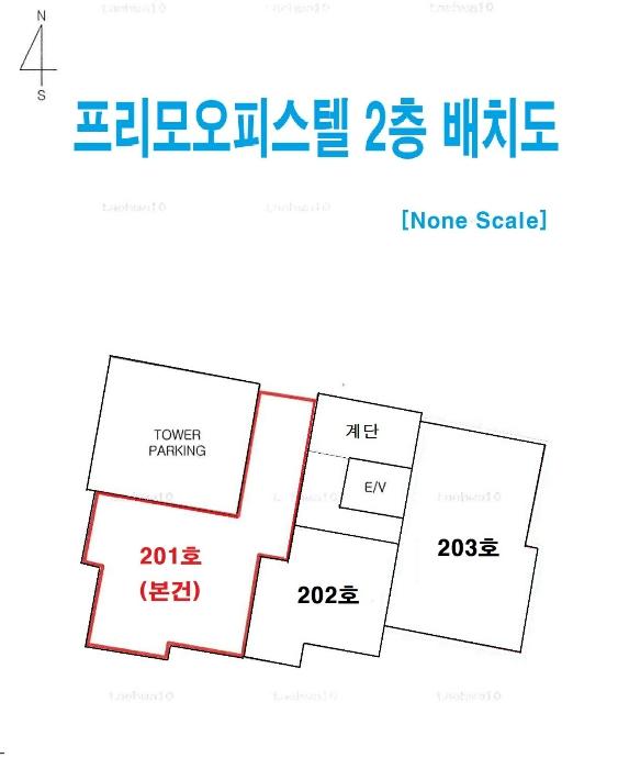 2021타경1552[1]