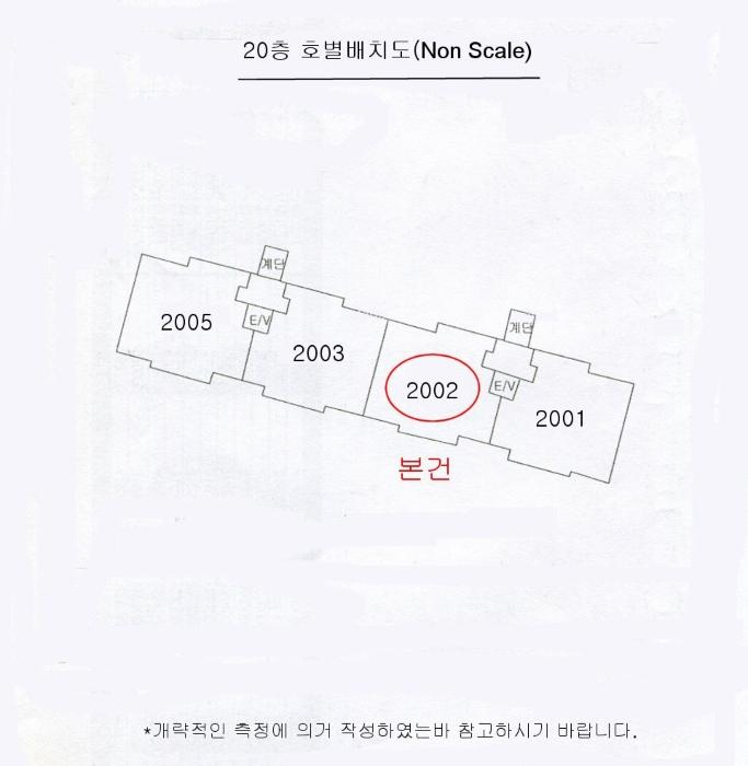 2021타경1699[1]
