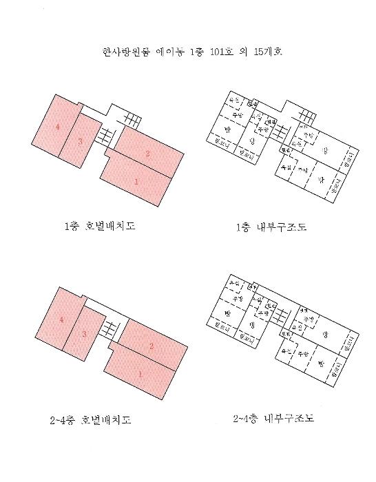 2019타경16965[25]