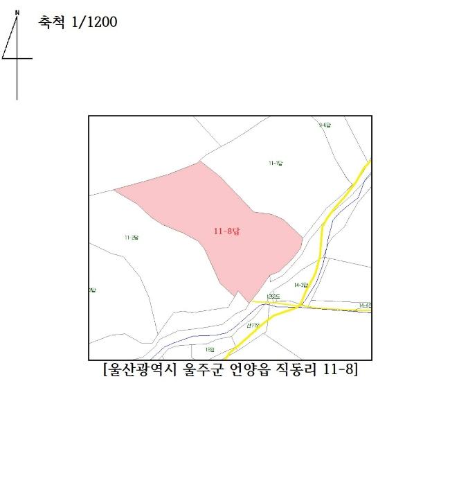 2019타경109317[1]