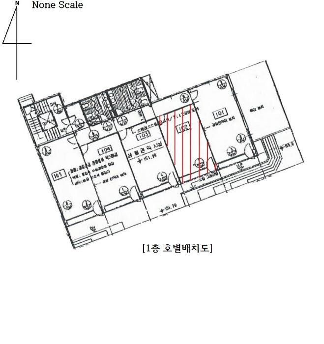 2020타경5190[1]