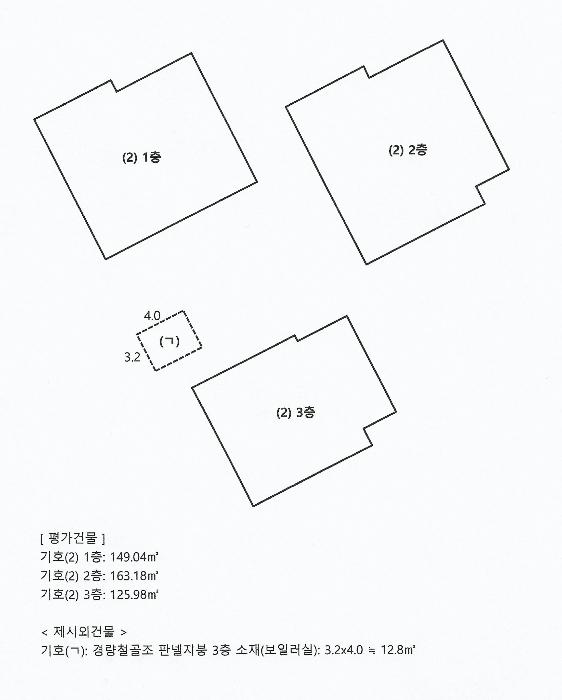 2020타경9031[1]