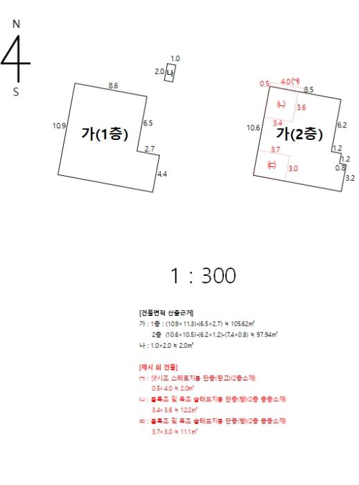 2020타경9499[1]