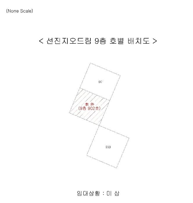 2020타경103995[1]