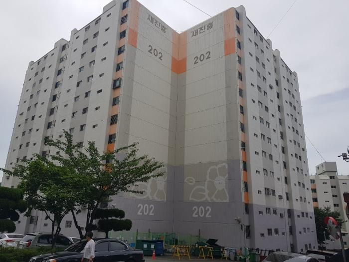 2020타경108563[1]