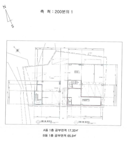 2021타경5258[1]