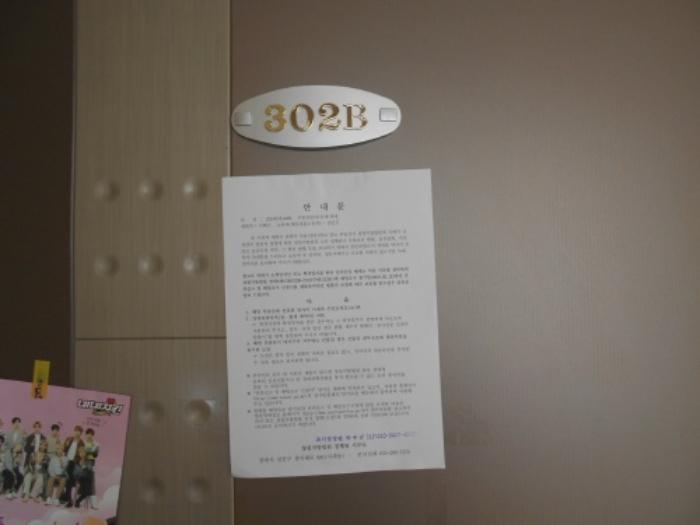 2018타경14294[1]