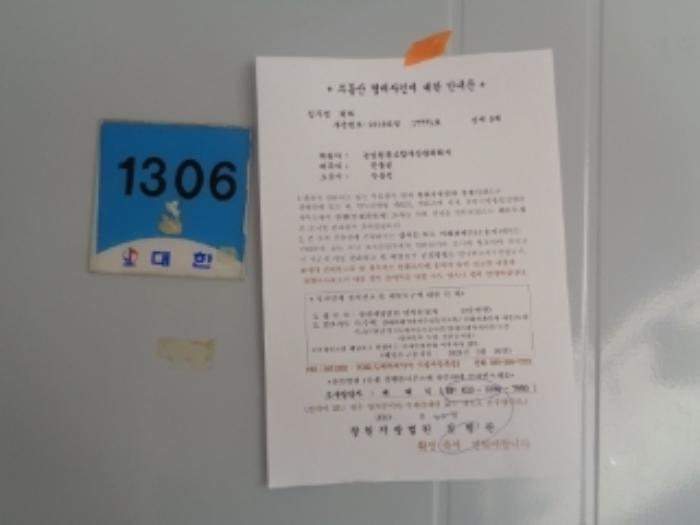 2019타경17771[1]