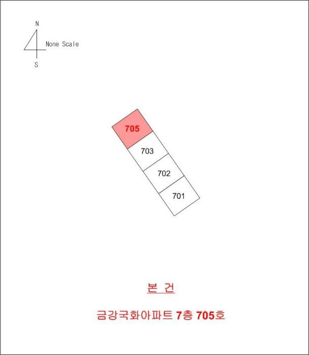 2019타경19388[1]