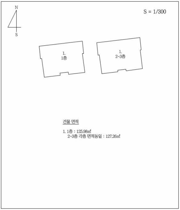 2020타경106[1]