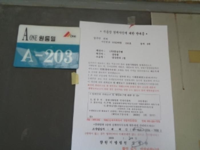 2020타경120[2]