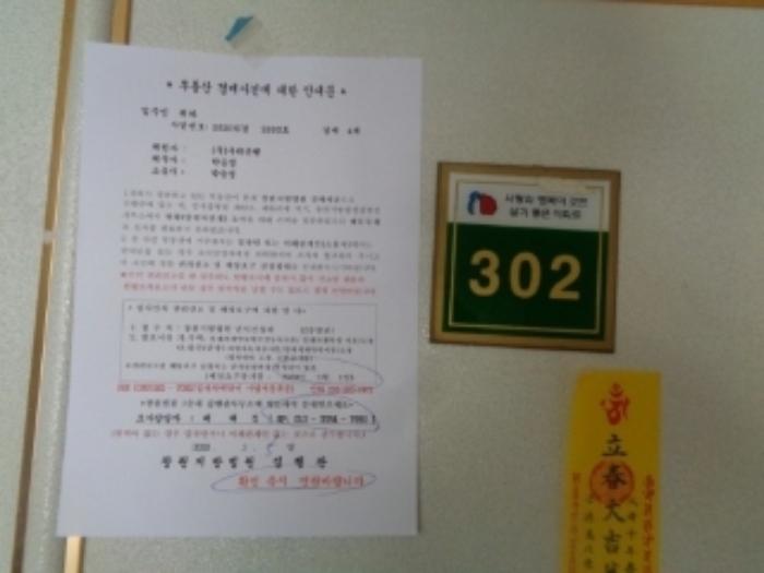2020타경2003[1]