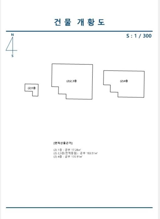 2020타경4191[1]