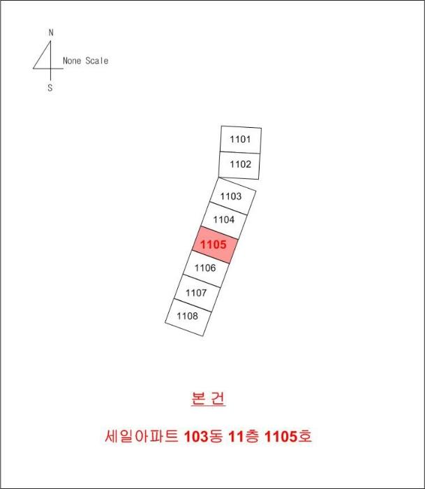 2020타경5521[1]