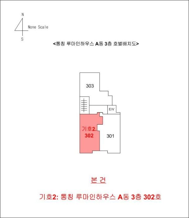 2020타경5941[1]