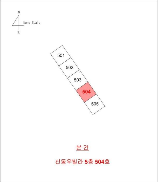 2020타경7459[1]