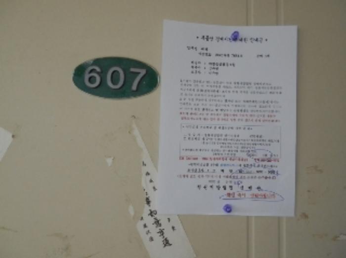 2020타경7664[1]